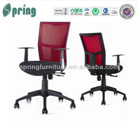 modern office fabric chair CT-526