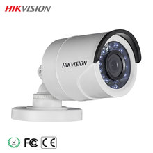 Hikvision 4MP IR up to 30m Bullet Network Camera 3-axis adjustment DS-2CD2042WD-I