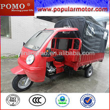 2013 Model Cargo New Three Wheel Motorcycle Tire