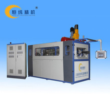 full servo motor drive plastic cup container thermoforming machine