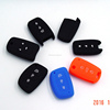 Silicone Car Key Cover Promotional Price