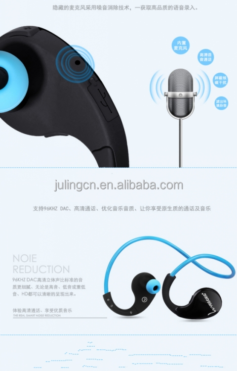 Shenzhen mobile headphones for nokia wireless Bluetooth headhpone for audio.