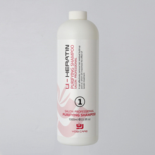 Professional hair shop keratin hair straigthening gel shampoo no.1