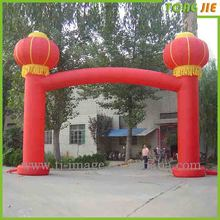 Customized Produce Advertising Advertising Inflatable arch