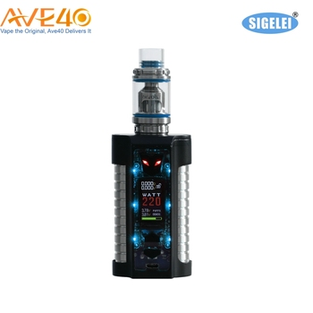 2017 Genuine Sigelei MT Kit with 220W Wholesale