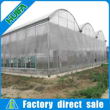 Hot-selling!!! 2016 High Quality Multi-Span Film Greenhouse With Different Models To Sell