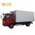 New Style Low Price Howo Most Popular Fresh Refrigerated Freezer Box Truck