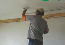 SA Building Plaster Coating Materials
