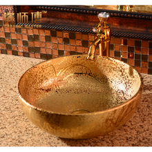 Modern design art gold chinese porcelain basin sink from high-end place