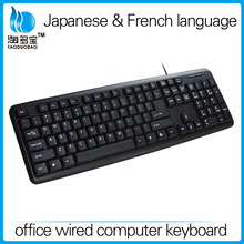 OEM service laptop French Spanish wired best cheap keyboard