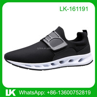 2017 new model shock-absorbing sport shoes