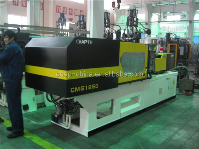 factory supply China manufacturer pvc injection moulding machine