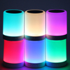 Portable smart touch lamp bluetooth speaker, bedroom wireless bluetooth speaker with touch control led night lights