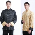 black and gold double-faced wushu silk uniform