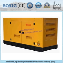 High quality 40kw 50kva stronger diesel generator prices for sales
