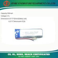 High quality rechargeable battery 3.7v 500ma gum battery manufacturer directly sell lithium polymer battery