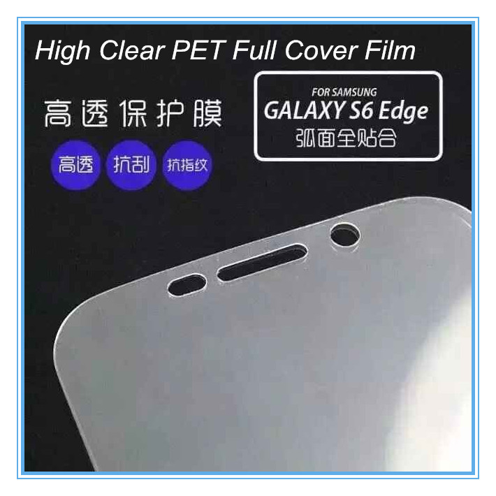 6h whole sale best anti scratch PET full cover screen protector for galaxy s6 edge plus