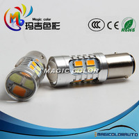 2016 New Product T25/S25 1157 BAY15D White Amber Dual Color SMD LED Car Stop Tail Brake Light Bulb Turn Light Driving Light