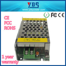 accessories wholesale china 12v multiple output power supply for led cctv camera 12v 2.5a 30w