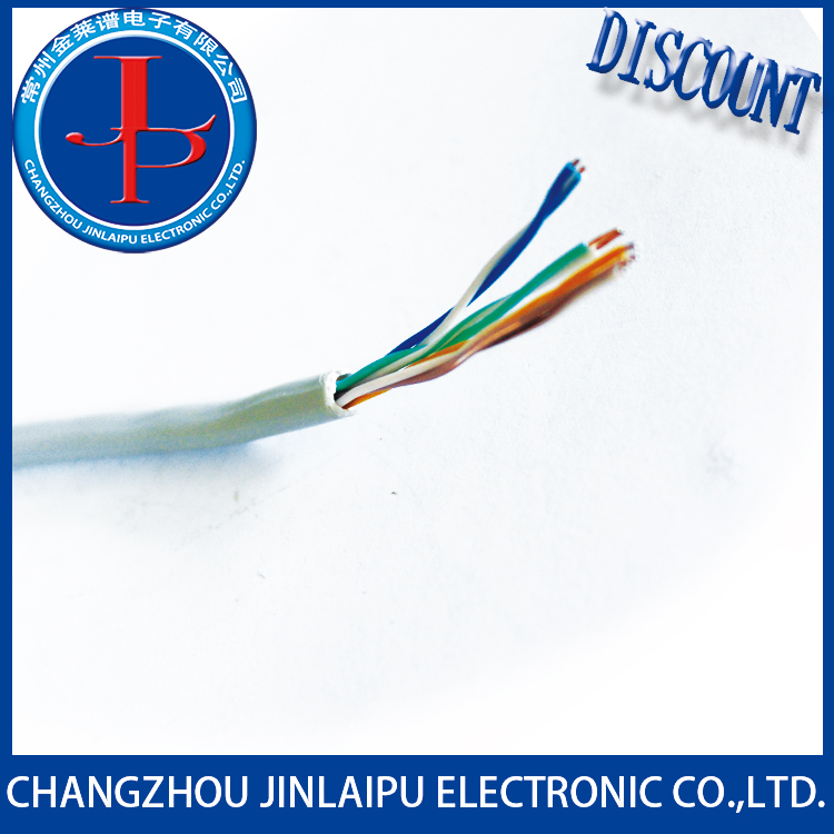 Changzhou Jinpu cat7 FFTP cable Wholesale