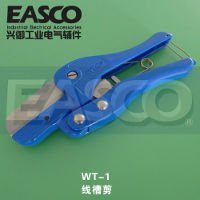 Cable Trunking Cutter