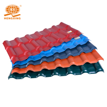 High Quality Sound-absorbing effect is good lasting color Light Weight Synthetic Spanish Roof Tiles