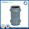 All size available pipe fitting large coupling with rubber
