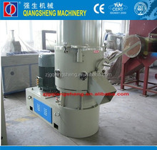 hot sale factory price plastic film compactor