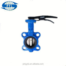 China supplier high pressure gaskets for butterfly valve