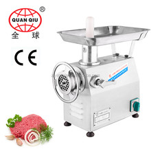 22# electric meat grinder,meat minced machine,meat slicer