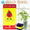 factory direct selling 100% cotton reactive printed custom logo design towel