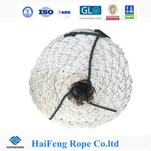50mm 8 strands polypropylene danline type rope mooring rope