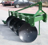 /product-detail/1ly-series-4-disc-plough-for-tractors-with-good-price-1732308839.html