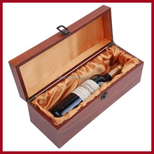 matte lacquer finish single bottle wooden red wine box