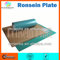 Agfa type violet CTP plate
