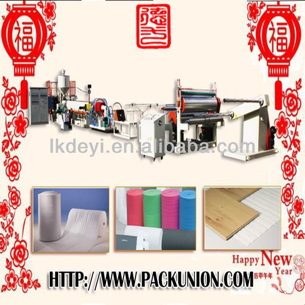 Top Quality epe foam film laminating machine