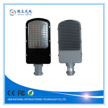 led street lamp solar price list 60w led street light