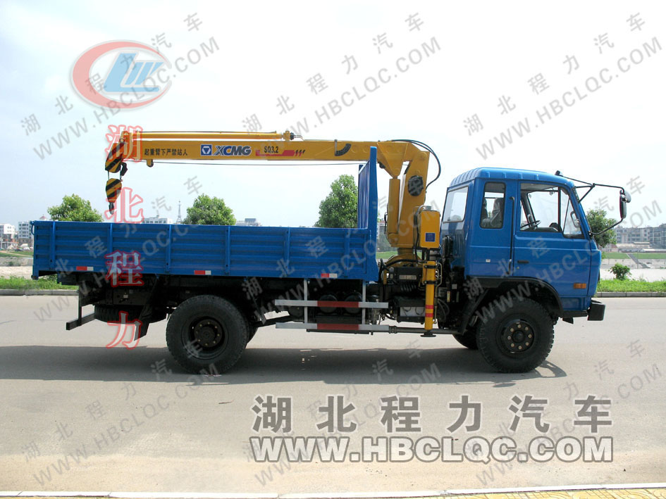 dongfeng used hydraulic arm crane for sale 4ton with factory price