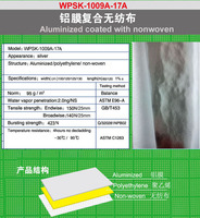 Non woven Materials Laminted with Aluminum film