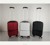 Dual Access Smooth Zippers 360 Degree Wheels PC Trolley Bag Suitcase
