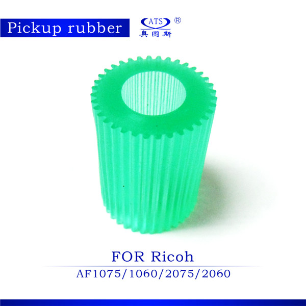 High quality pickup rubber for Ricoh af2060 2075 1060 1075 made in china