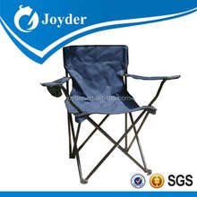 Hot promotion JD-2009 outdoor folding rocking chair with logo printing