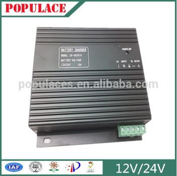 Good price low current 2685 generator battery chargers 24v 3.5A for engine system