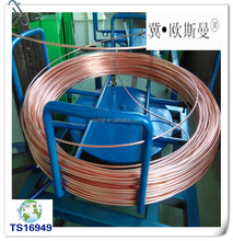High Quality Double Side Copper Coated Bundy Tube 4.76*0.7