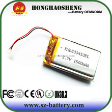 hot sale long cycle life rechargeable 5v lipo battery