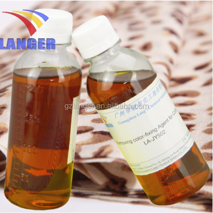 Online shop alibaba Removing color-fixing Agent for Cotton LA-JY502