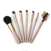 7 pieces high quality cosmetic makeup brushes set.