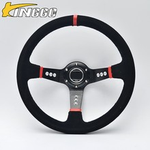small factory for sale 14 inch suede leather deep dish truck perfrmance steering wheel knob