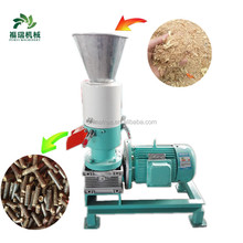 2017 best quality small paper pellet making machine/wood pellet mill for sale