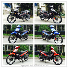 Chongqing 125cc cub motorcycle for sale cheap